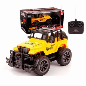 Xe Jeep �峄�a H矛nh �i峄�u Khi峄�n T峄� Xa