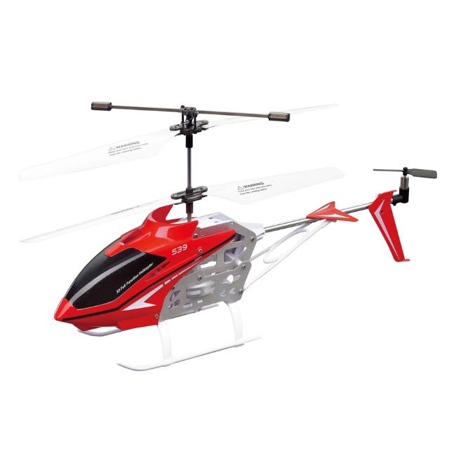 Máy bay trực thăng Sym S39