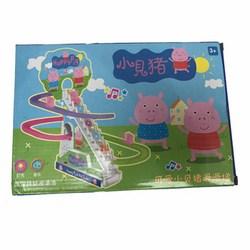 Bộ đồ chơi Happy Pig