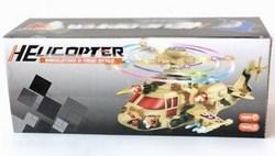 Đồ chơi máy bay trực thăng Helicopter AGES 3