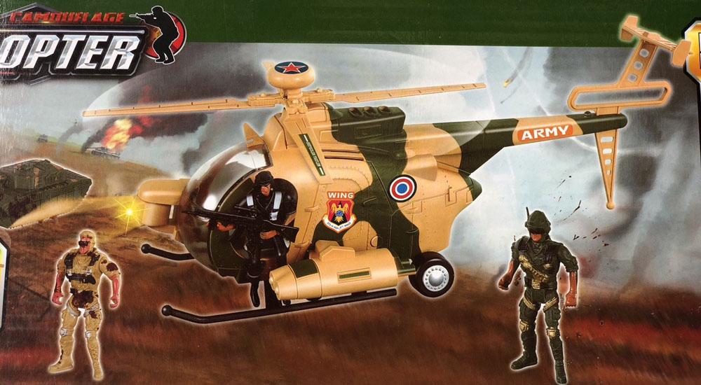 Trực thăng chiến đấu Ages 3+286
