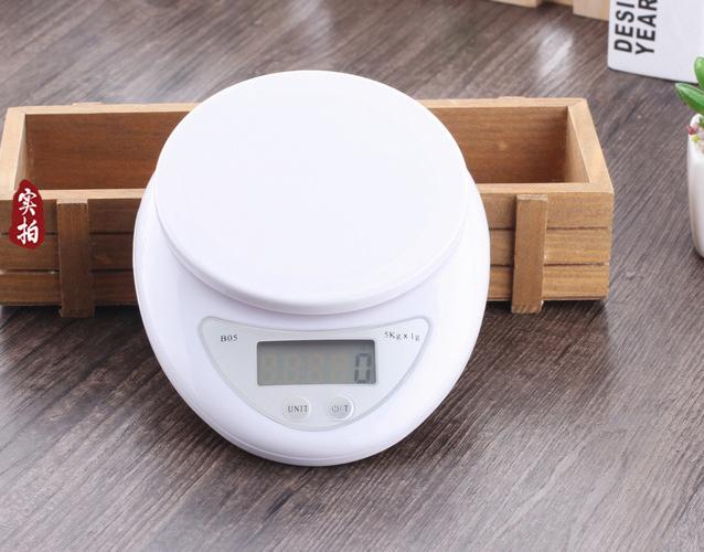 Cân điện tử Electronic Kitchen B05 5kg