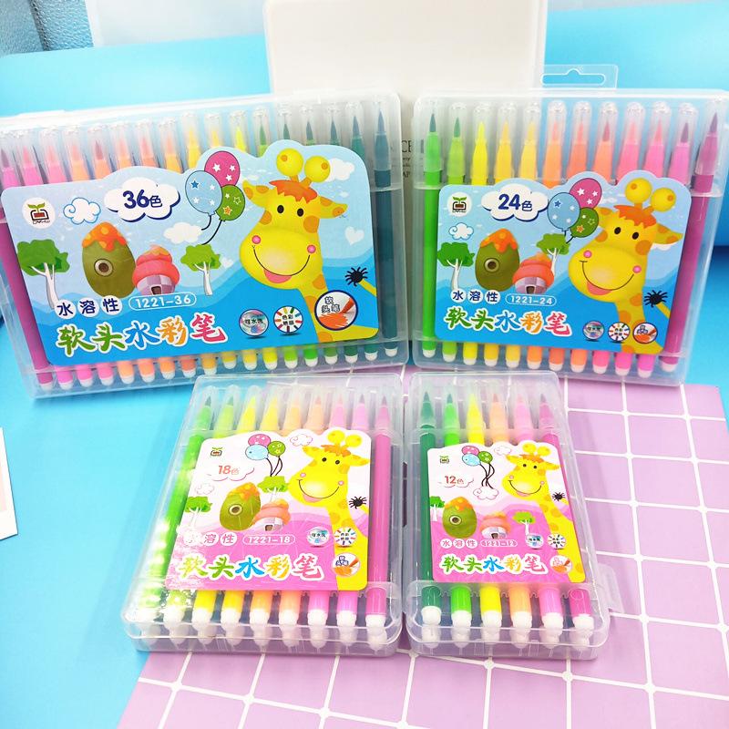 Combo 12 cây bút màu nước cho bé