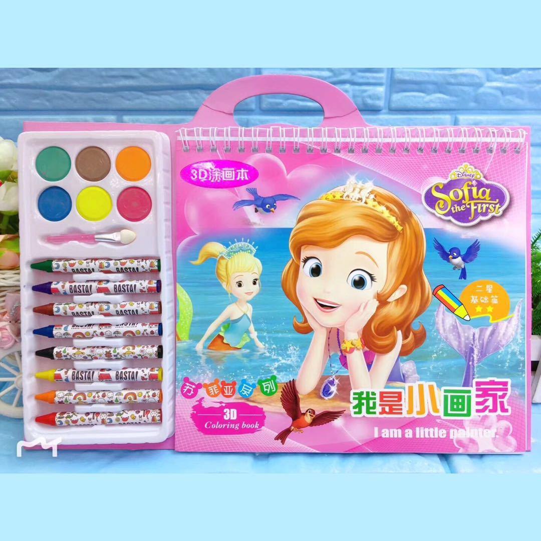 Bộ tranh vẽ và bút màu cho bé