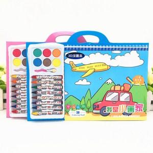 Bộ tranh tô màu 3d cho bé (có màu)