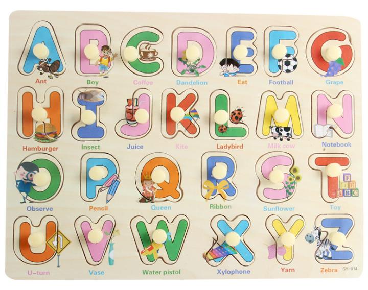 Bảng gỗ 24 chữ cái cho bé