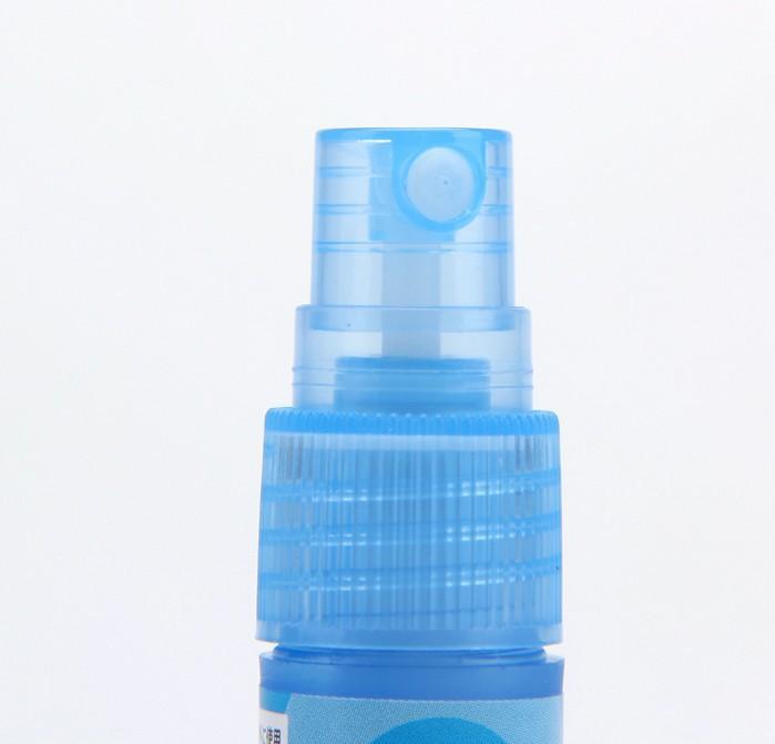 Chai xịt mini khử mùi bồn cầu 12ml Nhật Bản